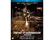 Next Generation: Patlabor (Part 2) - Next Generation: Patlabor (2014) (Espisode 7-12) [Blu-ray] 9SIAA765801960