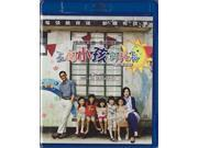 Little Big Master (2015) [Blu-ray] 9SIAA765802369
