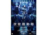Ghost In The Shell: New Movie (2015) [Blu-ray] 9SIAA765802203