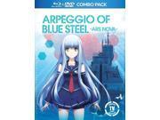 Arpeggio Of Blue Steel Tv Series [Blu-ray] 9SIAA765804312