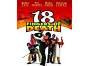 18 Fingers Of Death [Blu-ray] 9SIAA765802803