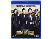From Vegas To Macau - From Vegas To Macau Iii (2016) [Blu-ray] 9SIAA765803054