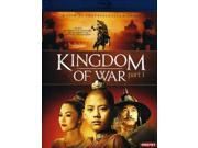 Wongkrachang/Chatree - Kingdom Of War Pt. 1 [Blu-ray] 9SIAA765802774