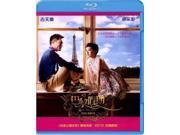 Paris Holiday (2015) [Blu-ray] 9SIAA765802409