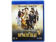 From Vegas To Macau - From Vegas To Macau Iii (2016): Deluxe [Blu-ray] 9SIAA765802184