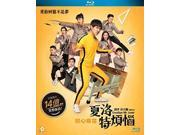 Goodbye Mr. Loser - Goodbye Mr. Loser (2015) [Blu-ray] 9SIAA765802747