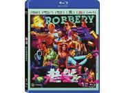 Robbery - Robbery (2016) [Blu-ray] 9SIAA765801988