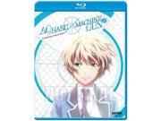 Aoharu X Machinegun [Blu-ray] 9SIAA765804160