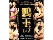 Gigolo 1 & 2 [Blu-ray] 9SIAA765802281
