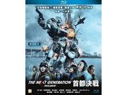 Next Generation: Patlabor The Movie (Tokyo War) - Next Generation: Patlabor The Movie (Tokyo War) ( [Blu-ray] 9SIAA765802157