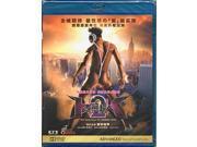 Hental Kamen - Hental Kamen 2: The Abnormal Crisis (2016) [Blu-ray] 9SIAA765802258