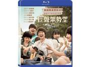 C'Est Si Bon (2014) [Blu-ray] 9SIAA765801864