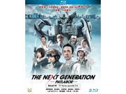 Next Generation: Patlabor (Part 1) - Next Generation: Patlabor (2014) (Espisode 0-6) [Blu-ray] 9SIAA765802223
