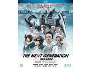 Next Generation: Patlabor (Part 1) - Next Generation: Patlabor (2014) (Espisode 0-6) [Blu-ray] 9SIAA765802223