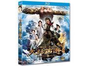 Chinese Odyssey - Chinese Odyssey: Part Three (2016) [Blu-ray] 9SIAA765802217