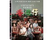 Aberdeen (2014) [Blu-ray] 9SIAA765802633