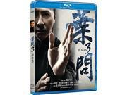 Ip Man 3 (2015) [Blu-ray] 9SIAA765801942