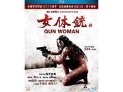 Nyotaiju Gan Uman (Gun Woman) (2014) [Blu-ray] 9SIAA765803044