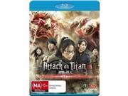 Attack On Titan: Hangeki No Noroshi [Blu-ray] 9SIAA765802640