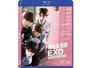 Exo Next Door (Yeobjibe Eksoga Sanda) (2015) [Blu-ray] 9SIAA765802022