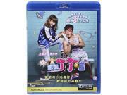 Kidnap Ding Ding Don - Kidnap Ding Ding Don (2016) [Blu-ray] 9SIAA765801881