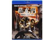 Dragon Tiger Gate - Dragon Tiger Gate (2006) [Blu-ray] 9SIAA765802680