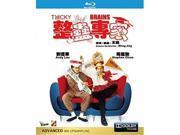 Tricky Brains (1991) [Blu-ray] 9SIAA765802516