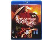 Last Hero In China (1993) [Blu-ray] 9SIAA765802474