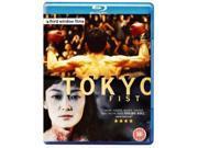 Tokyo Fist [Blu-ray] 9SIAA765803056