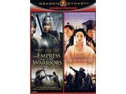 Dragon Dynasty Doulbe Feature - Empress & The Warrior/Legend Of The Black Scorpion [DVD] 9SIA0ZX58C0490