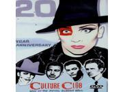 Culture Club - 20Th Anniversary Concert [DVD] 9SIAA765829161