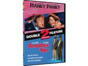 Gene Wilder: Double Feature: Hanky Panky / Another [DVD] 9SIA20S6G52295