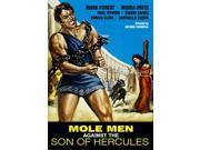 Mole Men Against The Son Of [DVD]