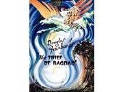 Thief Of Bagdad [DVD] 9SIAA765819762