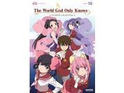 World God Only Knows: Ultimate Collection [DVD] 9SIAA765819245