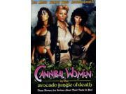 Cannibal Women In The Avocado Jungle Of Death [DVD] 9SIAA765827183