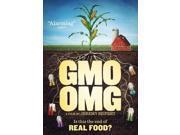GMO OMG 9SIAA765821205