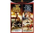 Dragon Dynasty Double Feature - 36Th Chamber/36Th Chamber Of Shaolin [DVD] 9SIAA765818740