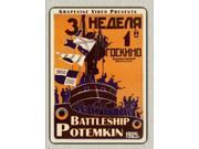 Battleship Potemkin (1925) [DVD] 9SIAA765828770