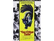 Cat O' Nine Tails [DVD] 9SIAA765824677