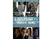 Talt/White/Nunez - Language Of A Broken Heart [DVD] 9SIAA765841939