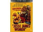 Jesse James' Women 9SIAA765866763