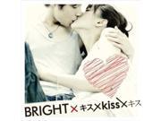 Bright Kiss Kiss Kiss - Kiss Kiss Kiss [DVD] 9SIAA765840110
