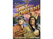 Hawkeye & The Last Of The Mohicans - Hawkeye & The Last Of The Mohicans: Vol. 4 [DVD] 9SIAA765854745