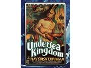 Undersea Kingdom [DVD] 9SIAA765839825