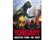 YONGARY MONSTER FROM THE DEEP AKA TAE 9SIAA765873932