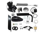 50cc 2 Stroke Motor Engine Kit Gas for Motorized Bicycle Bike Black Upgraded New 9SIAA7W7A82225