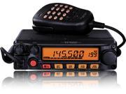 Yaesu FT-1900R Ultra Rugged 55W 2M Mobile