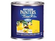 Rustoleum .50 Pint Sun Yellow Painters Touch Multi-Purpose Paint  1945-730