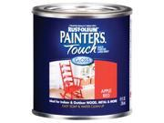 Rustoleum .50 Pint Apple Red Painters Touch Multi-Purpose Paint  1966-730